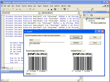 dBarcode DLL V5.21 released