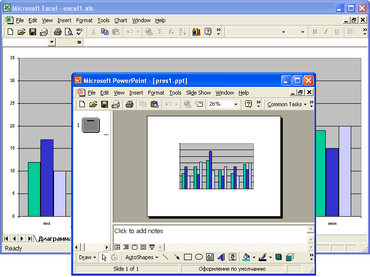 Aspose.Slides adds PPT-PPTX conversion